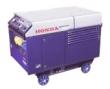 5 kva Silent Honda Generator hire item